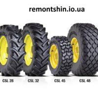 Новая шина 600/70R30 и 710/70R42 Mitas