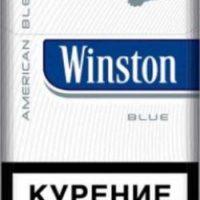 Продам оптом сигареты «Winston»