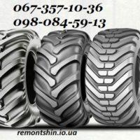 Новая шина 15,5/80-24 (400/80-24) для manitou