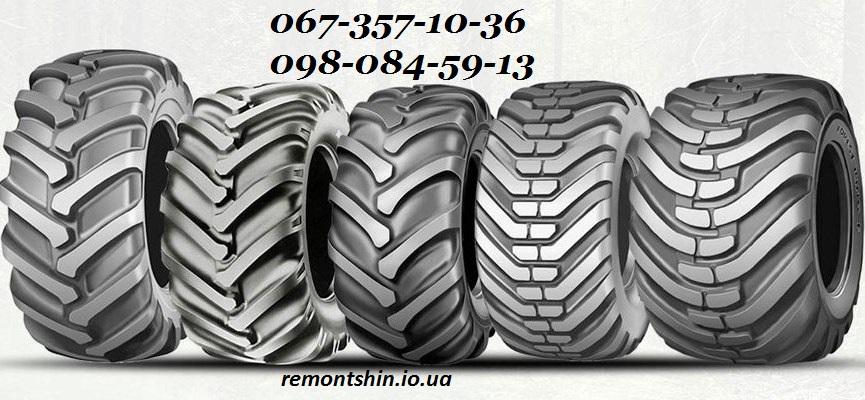 №23272 Новая шина 15,5/80-24 (400/80-24) для manitou