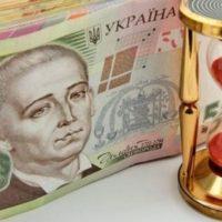 №23588 Кредит от частного инвестора, Киев и область