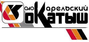 №23627 АО «Карельский окатыш» предлагает к реализации ТМЦ