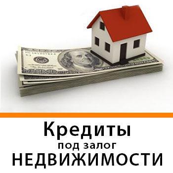 №23887 Нужны срочно деньги, под низкие проценты? Переходи на наш сайт и оставляй заявку