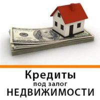 Нужны срочно деньги, под низкие проценты? Переходи на наш сайт и оставляй заявку