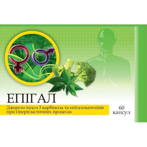 №23409 Эпигал.. Эпигал №60 в капсулах, Киев