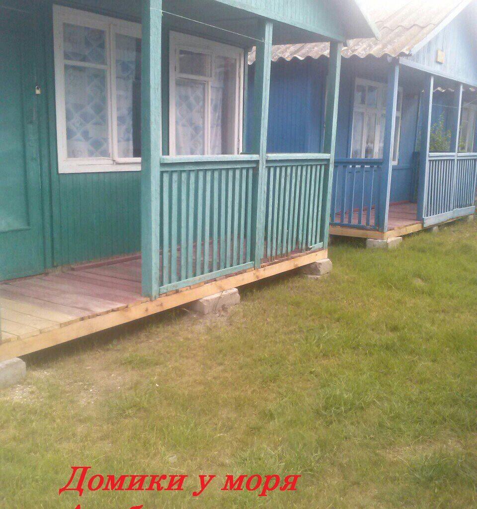 №23354 Деревянные домики на Азовском море. Арабатская стрелка. Счастливцево.