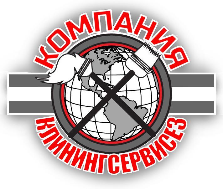 Уборка квартир КлинингСервисез — Гостомель