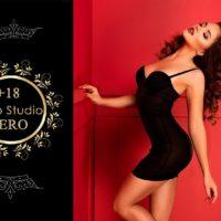 Эротический массаж в Мариуполе Ego Studio