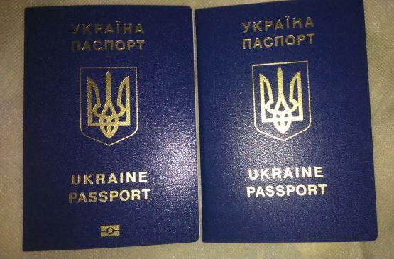 №23398 Паспорт Украины, загранпаспорт, свидетельство