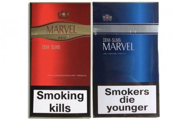 №23469 Продам оптом сигареты Marvel.
