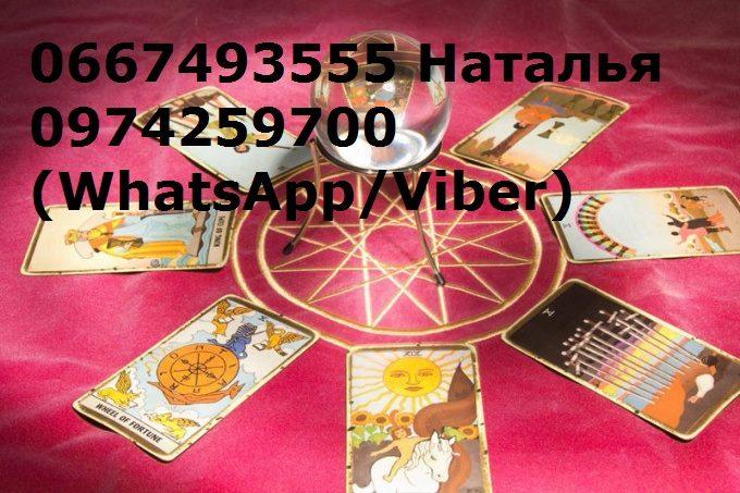 №24166 Денежная магия. Любовная магия. Ритуалы. Обряды.