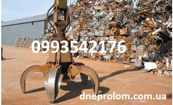 №24148 Куплю металлолом по высокой цене