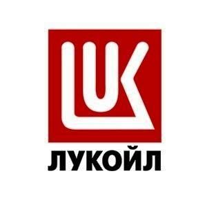 №24552 ООО «ЛУКОЙЛ-Нижневолжскнефть» реализует неликвиды