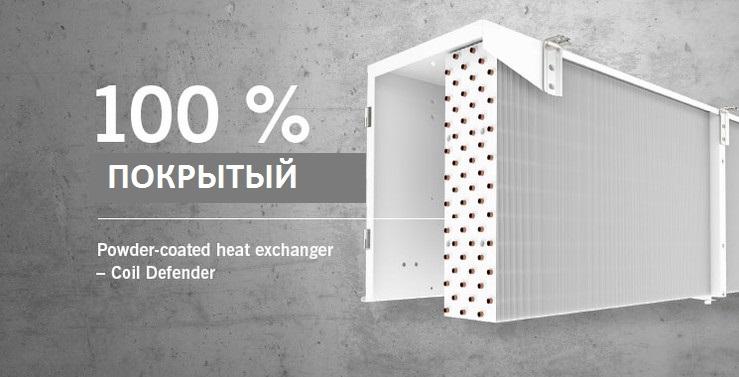 №24357 Воздухоохладители для холодильных камер с агрессивной средой
