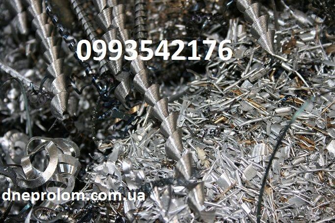 №24579 Продам стальную, чугунную стружки, Запорожье