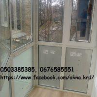 №24953 Остекление балкона, лоджии, балконы под ключ. Киев.