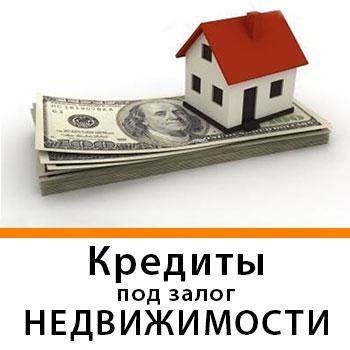 №24805 Кредитование от частного инвестора, Киев