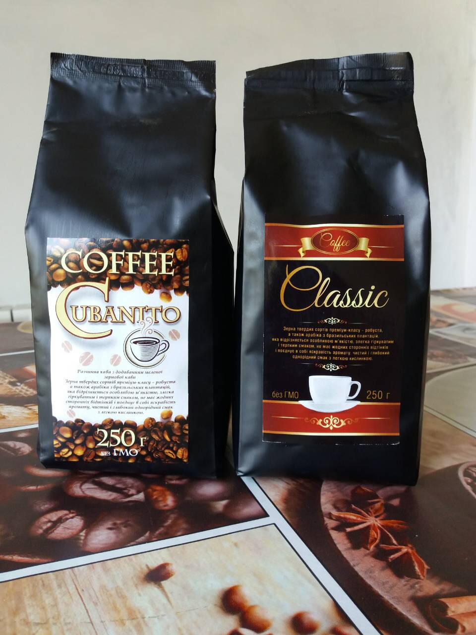 №24989 Растворимый кофе Cacigue(Касик, Бразилия), Днепр
