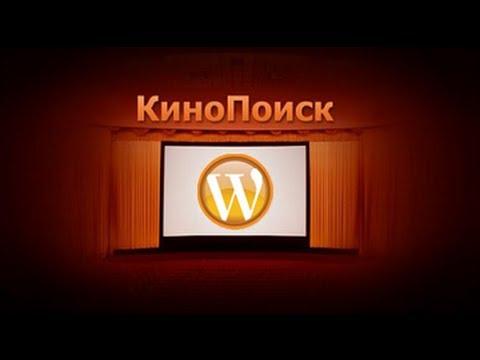 №25002 Moview видео шаблон для сайта