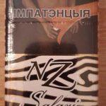 Продам оптом сигареты NZ Safari - 210$