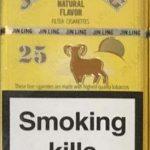 оптовая продажа сигареты Jin-Ling 25