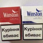 Сигареты Winston blue и Winston red мелким и крупным оптом (390$)